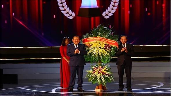 Lễ tổng kết và trao giải Báo chí Quốc gia 2017
