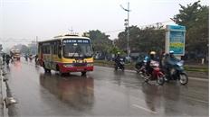 Bắc Giang: Từ chiều tối mai (23-6) trời có mưa rào và rải rác có dông