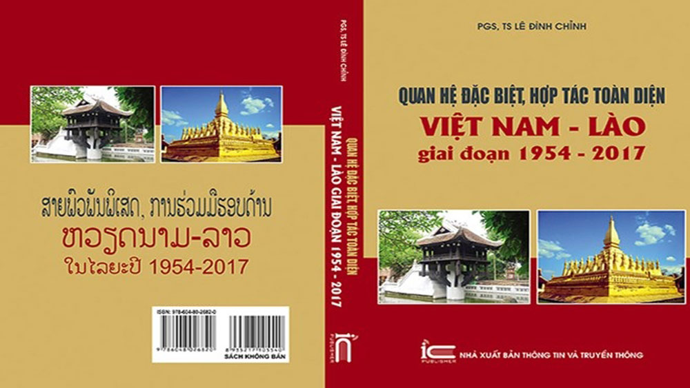 Books on Vietnam-Laos relations introduced to readers