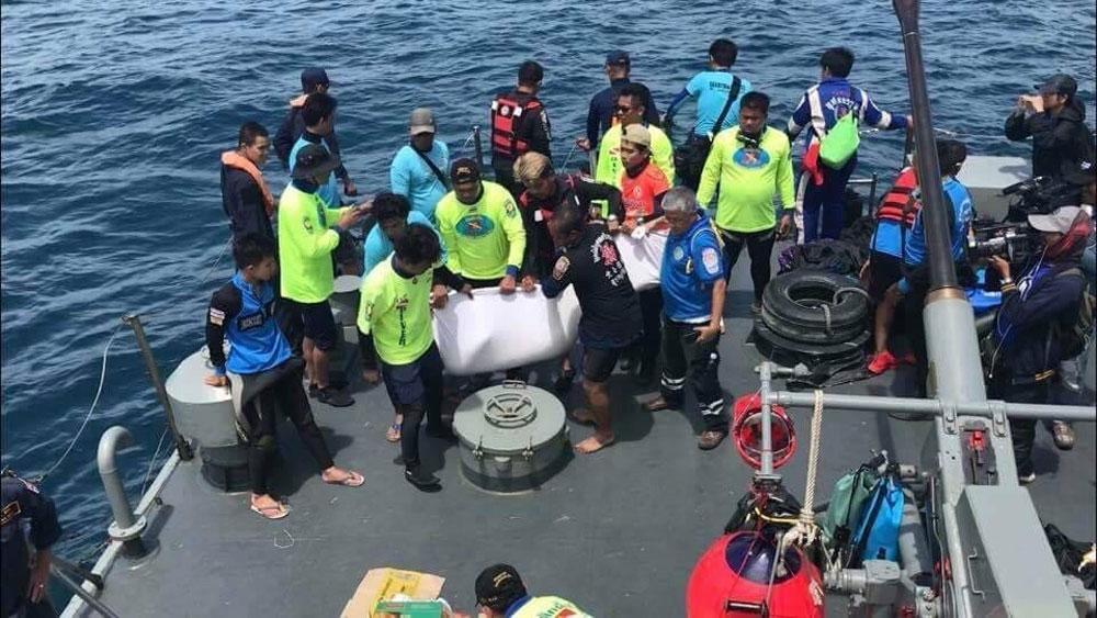 Thái Lan, quy lỗi, các hãng lữ hành Trung Quốc, vụ chìm tàu Phoenix