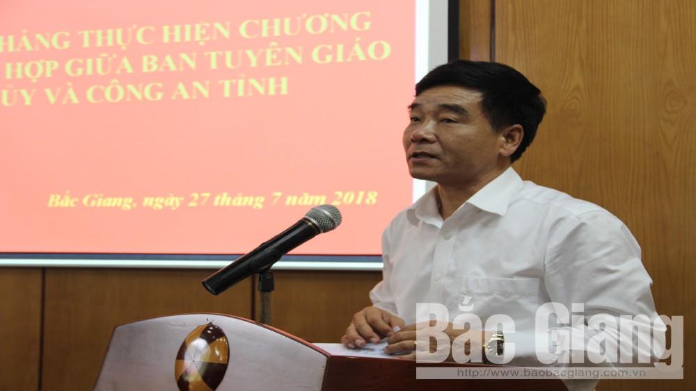 Ban Tuyên giáo Tỉnh ủy, Công an tỉnh phối hợp thông tin về tình hình an ninh trật tự