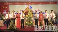 Bác sĩ Đặng Văn Hòa, Bệnh viện Đa khoa tỉnh làm Chủ tịch Hội Thầy thuốc trẻ tỉnh khóa mới
