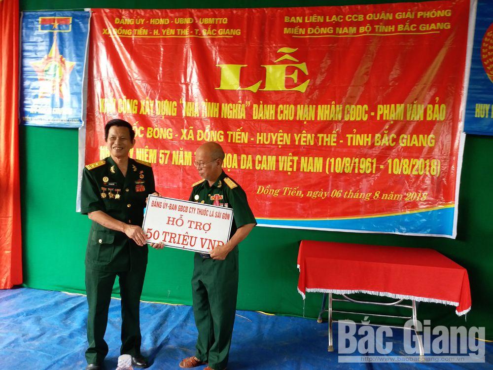 nhà tình nghĩa, Yên Thế, Quân giải phóng miền Đông Nam Bộ.