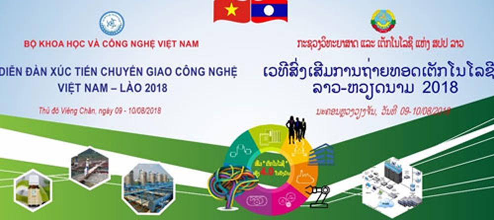 Việt Nam, Bắc Giang, công nghệ, trình diễn tại Lào, trong đó lĩnh vực nông nghiệp, chuyển giao công nghệ, cộng đồng doanh nghiệp, Viêng Chăn