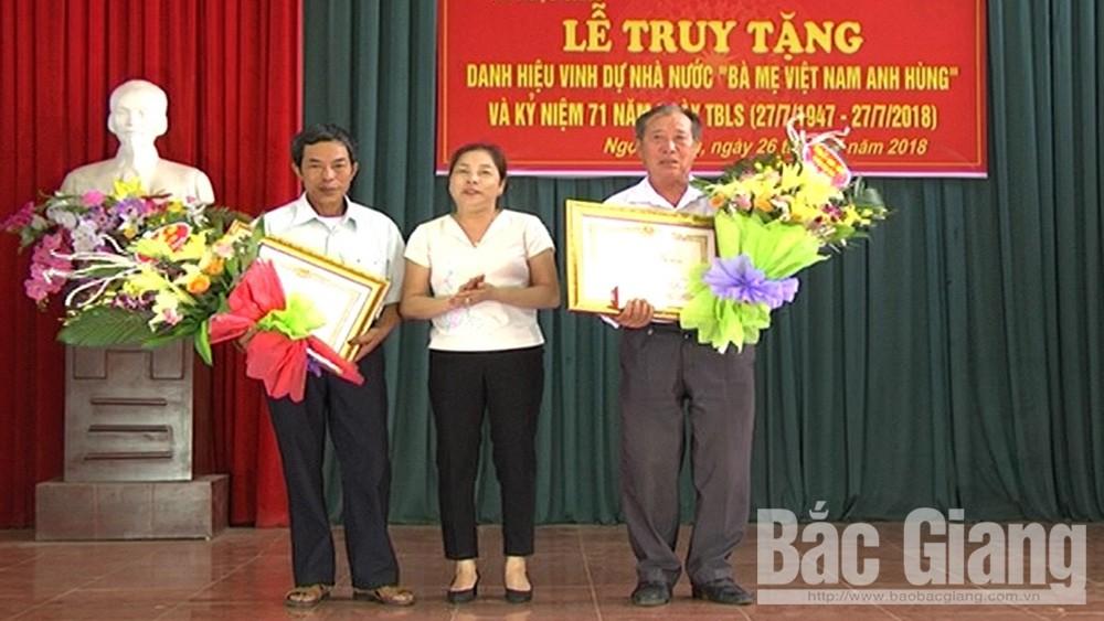 Tân Yên, Truy tặng danh hiệu Bà mẹ Việt Nam Anh hùng
