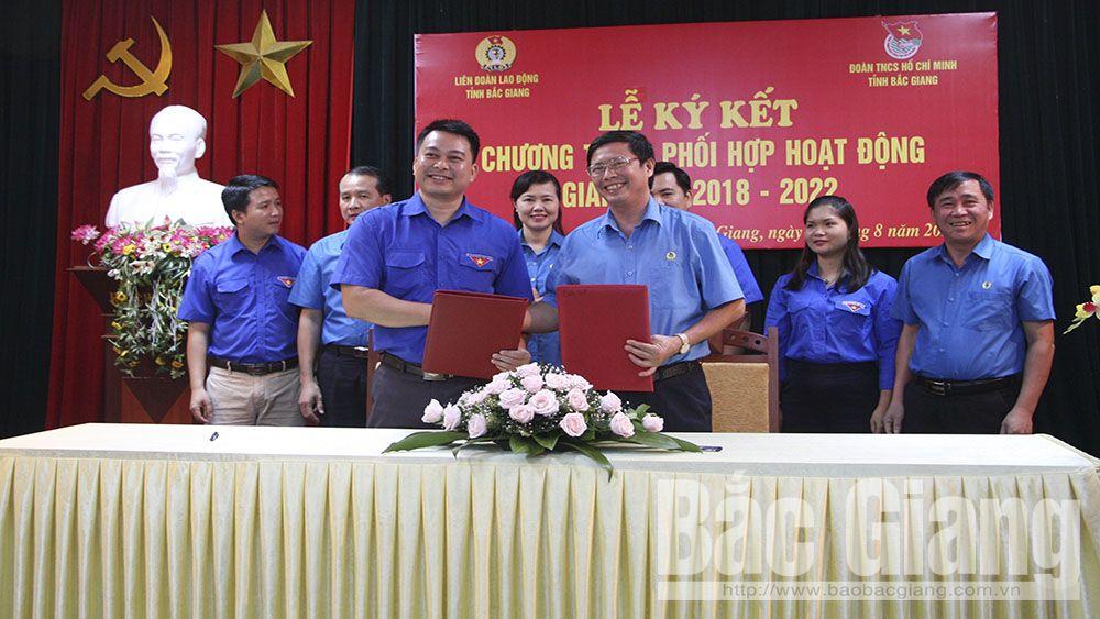 Liên đoàn Lao động tỉnh và Tỉnh đoàn ký chương trình phối hợp giai đoạn 2018-2022