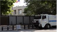 Đại sứ quán Mỹ tại Thổ Nhĩ Kỳ bị kẻ bịt mặt xả súng