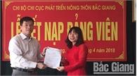 Phát triển Đảng ở Đảng bộ CCQ tỉnh: Bám sát chỉ tiêu, nâng cao chất lượng