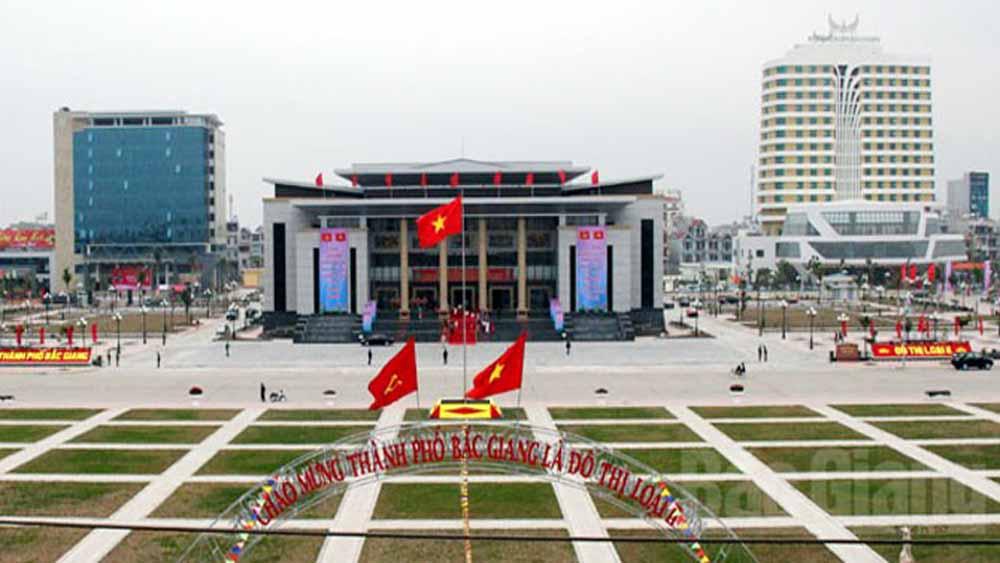 """Chương trình nghệ thuật """"Bắc Giang thành phố Anh hùng"""" chào mừng Quốc khánh"""