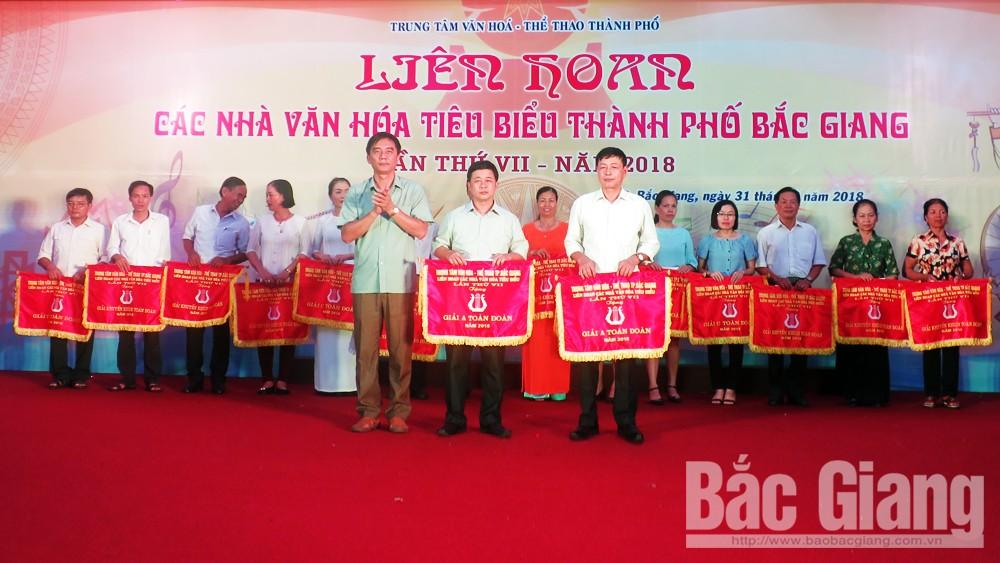 Liên hoan các nhà văn hóa tiêu biểu TP Bắc Giang lần thứ VII – năm 2018