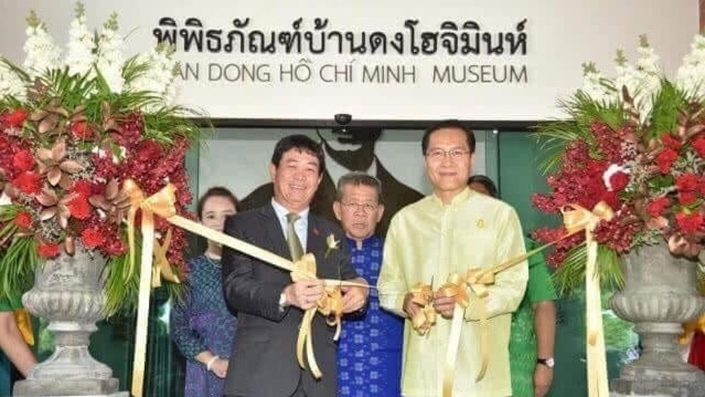 Ho Chi Minh Museum in Thailand inaugurated