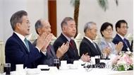 Hàn Quốc thông báo mục tiêu của hội nghị thượng đỉnh liên Triều