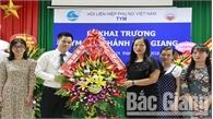 Khai trương chi nhánh Tổ chức TYM Bắc Giang