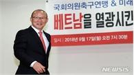 """Huấn luyện viên Park Hang Seo: """"Ở Việt Nam, nhiều tài xế taxi không nhận tiền của tôi"""""""