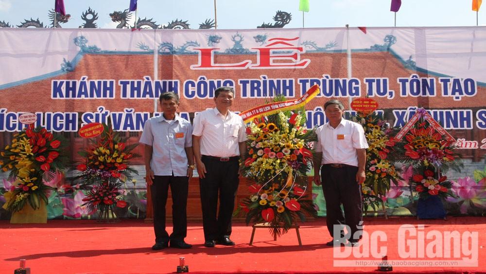 Việt Yên, Đình Nội Ninh, di tích lịch sử