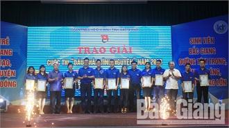 Khen thưởng 46 tập thể, cá nhân có thành tích xuất sắc trong chiến dịch tình nguyện hè 2018