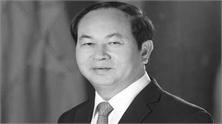 Thông cáo đặc biệt về lễ tang Chủ tịch nước Trần Đại Quang