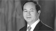 Dừng các hoạt động vui chơi, giải trí trong 2 ngày Quốc tang Chủ tịch nước Trần Đại Quang
