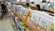 Độc quyền sách giáo khoa: Quy trình xuất bản, phát hành khép kín