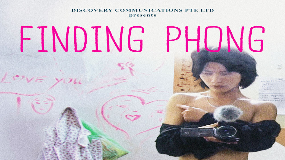 Award-winning documentary about Vietnamese transgender woman to screen in Vietnam