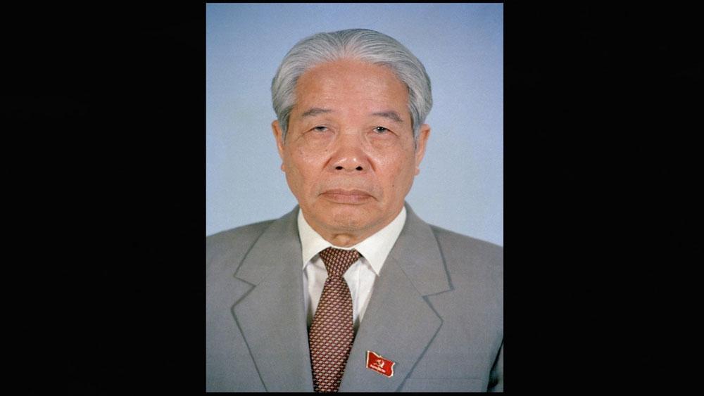 Đảng, Quốc hội, Chính phủ và Ủy ban T.Ư Mặt trận Lào xây dựng đất nước gửi Điện chia buồn về việc nguyên Tổng Bí thư Đỗ Mười từ trần
