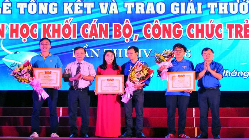 Trao giải Hội thi tin học khối cán bộ, công chức trẻ toàn quốc lần thứ VI