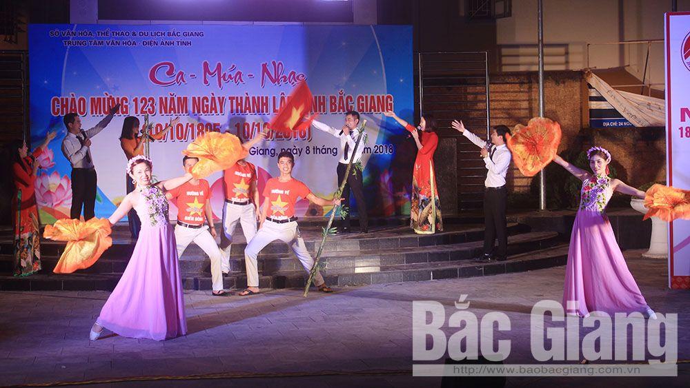 Chương trình văn hóa nghệ thuật chào mừng kỷ niệm 123 năm Ngày thành lập tỉnh