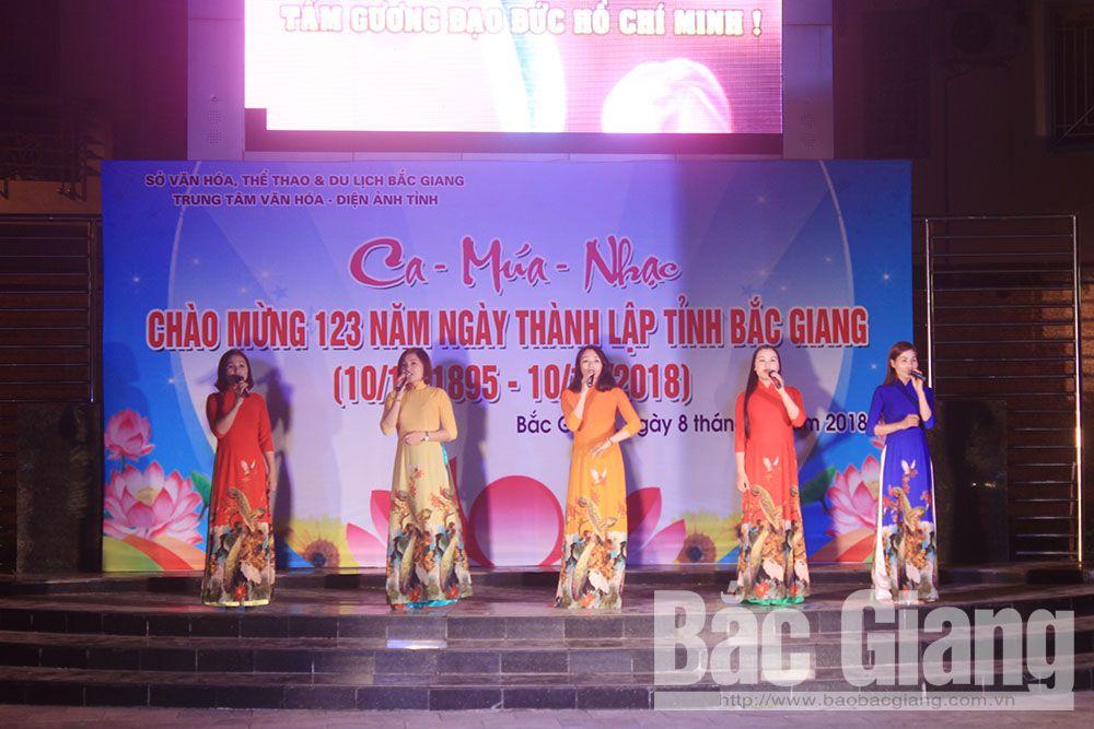 Bắc Giang, văn hóa, nghệ thuật, Trung tâm văn hóa - điện ảnh, thành lập tỉnh, Hồ Chí Minh, Đảng CSVN
