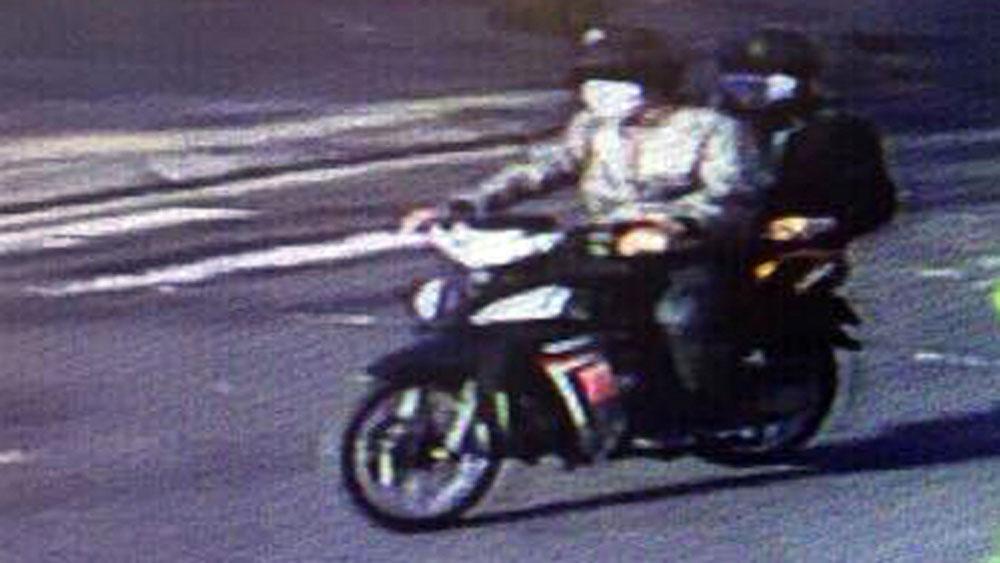 Nhóm cướp hơn 3 tỷ đồng của chủ tiệm vàng ở Phú Yên bị bắt
