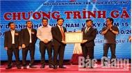Hội Doanh nhân trẻ tỉnh tăng cường liên kết, thúc đẩy hoạt động sản xuất, kinh doanh