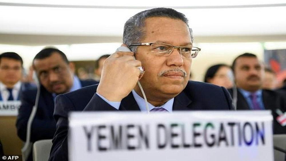 Yemen: Tổng thống cách chức Thủ tướng Ahmed bin Dagher