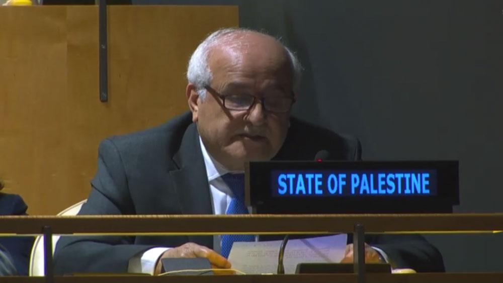 Đại hội đồng LHQ trao cho Palestine quyền tạm thời giữ chức Chủ tịch G77