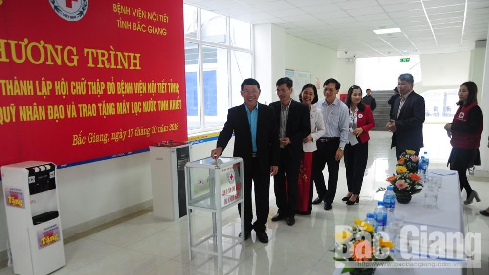 Thành lập Hội Chữ thập đỏ Bệnh viện Nội tiết tỉnh Bắc Giang và khai trương thùng quỹ nhân đạo