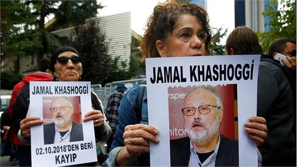 """Mỹ đánh giá vụ nhà báo J.Khashoggi mất tích là """"rất nghiêm trọng"""""""