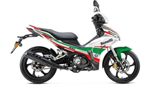 Benelli RFS 150i LE cạnh tranh Exciter