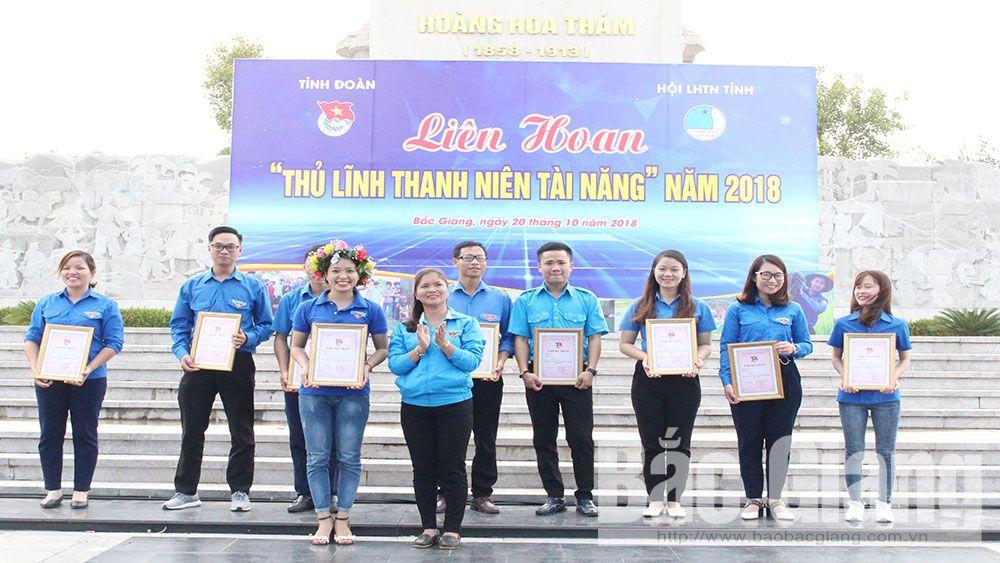 Nguyễn Thị Trang được tuyên dương thủ lĩnh thanh niên tài năng