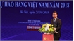 Gala reviews Proud of Vietnamese Goods programme