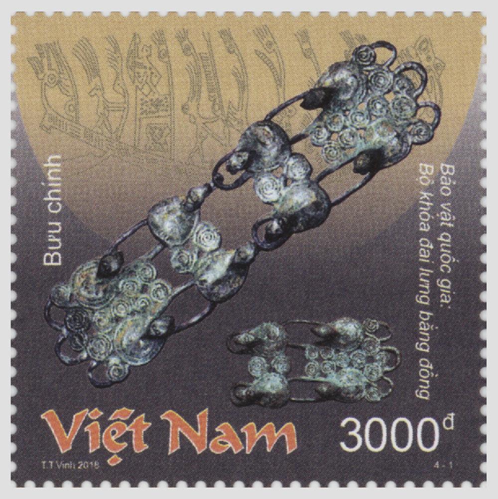 Vietnam, bronze treasures, stamp set, Tran The Vinh, dark background, bronze drum patterns,  exceptional values