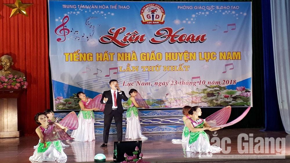 Liên hoan tiếng hát nhà giáo lần thứ nhất