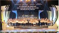 Vinh danh 106 đề tài xuất sắc trong cuộc thi sáng tạo thanh thiếu niên, nhi đồng toàn quốc