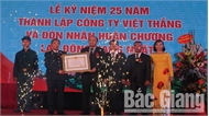 Công ty Việt Thắng đón nhận Huân chương Lao động hạng Nhất