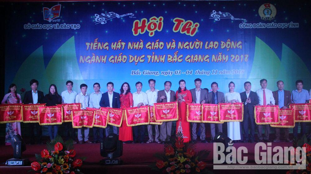 thi tiếng hát nhà giáo, Sở Giáo dục và Đào tạo Bắc Giang, nhà giáo, văn nghệ, tiếng hát