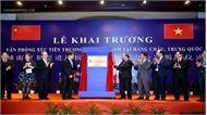 Thủ tướng dự khai trương Văn phòng xúc tiến thương mại thứ 2 của Việt Nam tại Trung Quốc