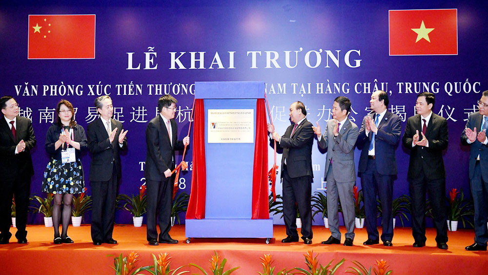 Vietnam trade promotion office, China, Hangzhou city, inauguration ceremony, foreign trade, e-commerce, economic and trade ties, import-export of goods