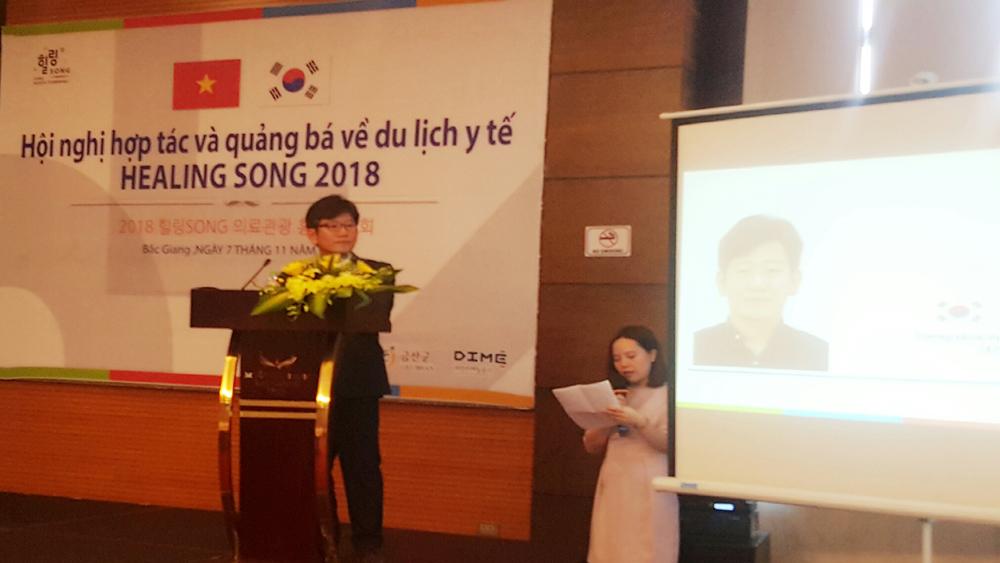 Hợp tác và quảng bá về du lịch y tế giữa TP Bắc Giang với quận Seo (Hàn Quốc)