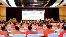 Hội nghị lãnh đạo Phật giáo Việt Nam-Lào-Campuchia lần thứ nhất