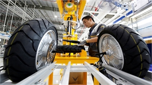 46 pct firms in Vietnam plan higher investments next year