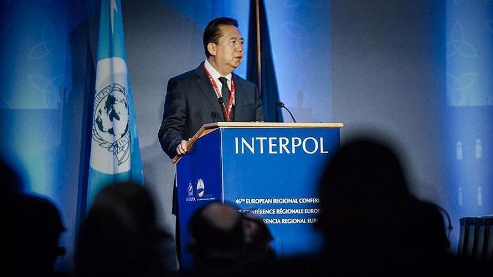 Đại hội đồng Interpol họp để bầu chủ tịch mới