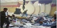 Nổ bom tại cuộc họp khiến 123 người thương vong