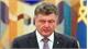 Ukraina cấm công dân Nga nhập cảnh vì vụ bắt tàu chiến